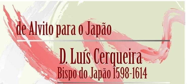 Alvito D Luís Cerqueira