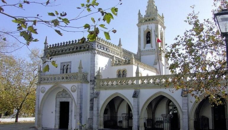 Museu Regional de Beja outra imagem