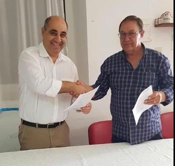 UF Albernoa e Trindade contrato comodato