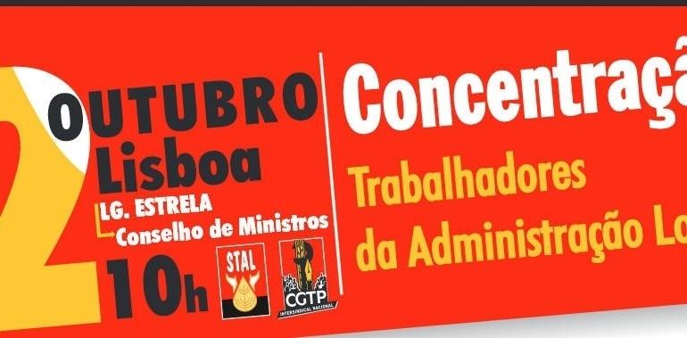 CONCENTRAÇÃO DO STAL NO DIA 2 DE OUTUBRO