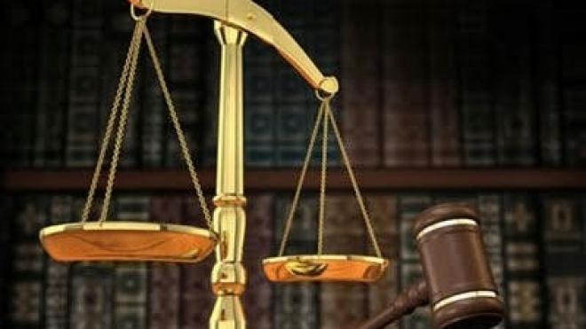 Almodôvar mantém Tribunal