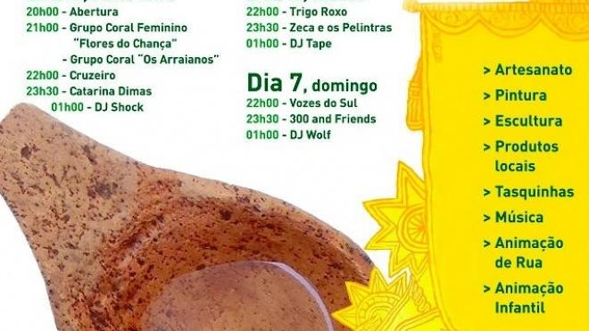 Vila Verde de Ficalho recebe 10ºFATOR