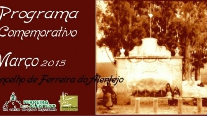 Feriado municipal em Ferreira do Alentejo