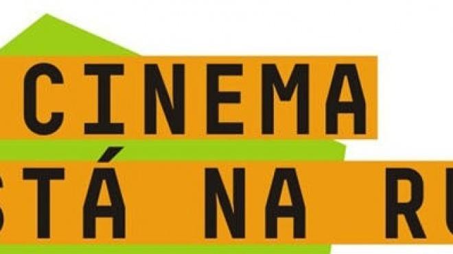 Cinema ao ar livre no Jardim do Bacalhau