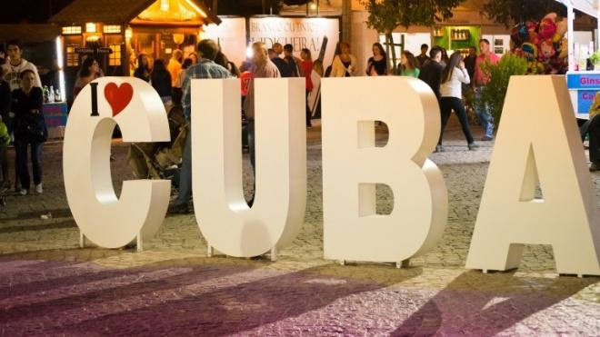 AGIR, Tiago Bettencourt, GNR e Pedro Abrunhosa na Feira de Cuba