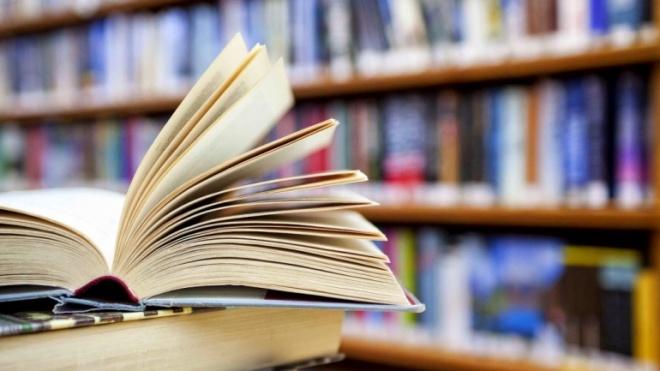 Vidigueira aderiu à Rede Nacional de Bibliotecas Públicas