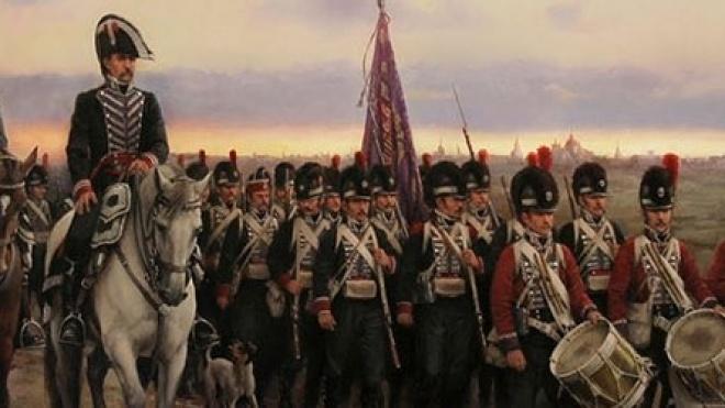 Conferências de Beja sobre as invasões francesas