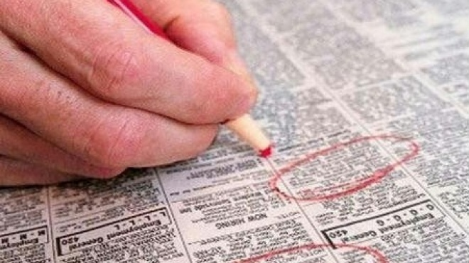 Almodôvar avança com programa para desempregados