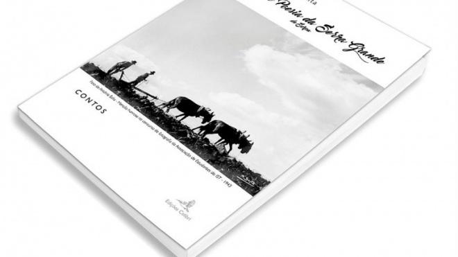 Biblioteca de Serpa recebe apresentação de livro