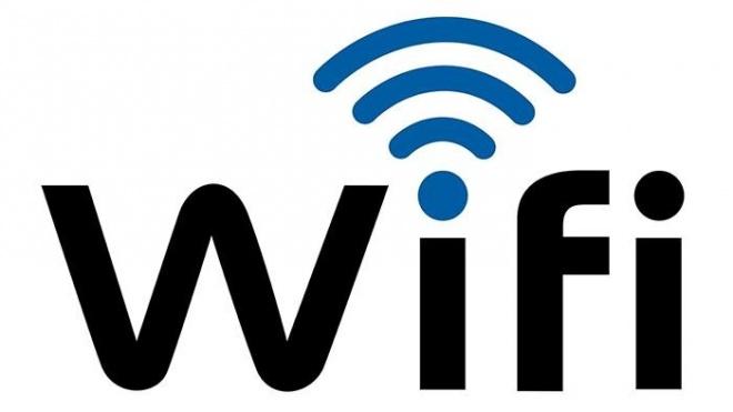 Autarquia de Serpa vai disponibilizar rede wi fi no concelho