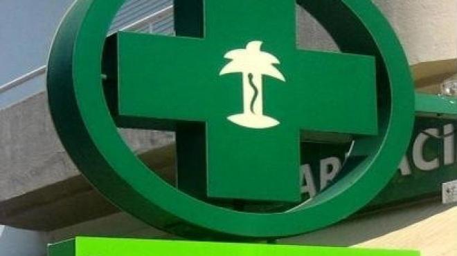 26,8% das farmácias do distrito de Beja em situação de penhora e insolvência