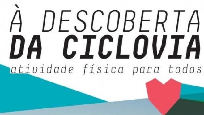 """Autarquia de Beja propõe """"À descoberta da Ciclovia"""""""