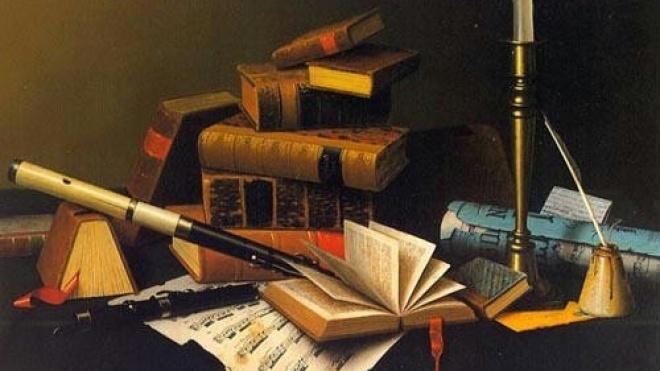 Curso livre de literatura e música em Beja