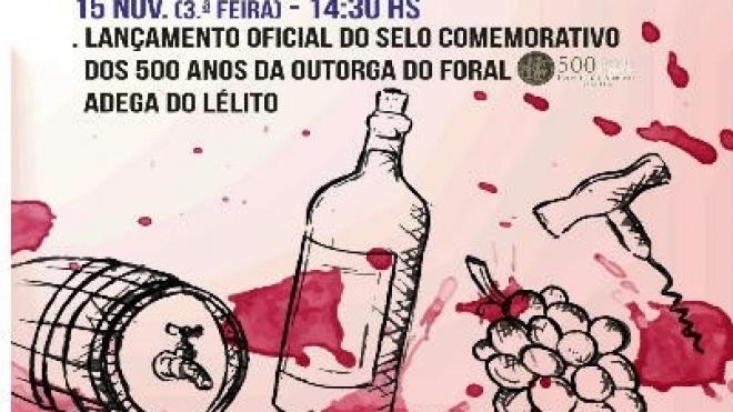"""Exposição """"Aromas"""" para apreciar em Ferreira"""