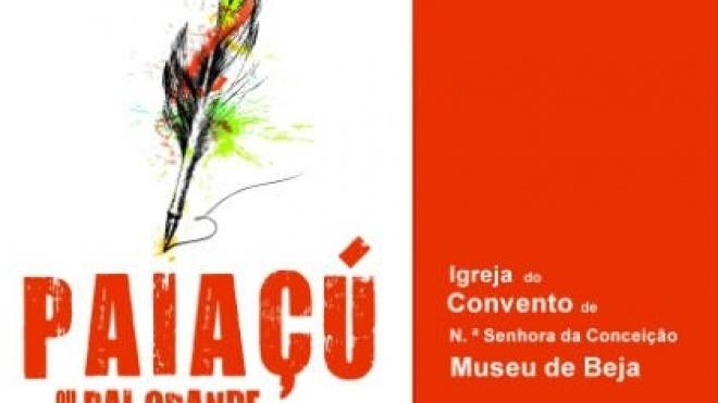 Paiaçú ou Pai Grande no Museu Regional de Beja