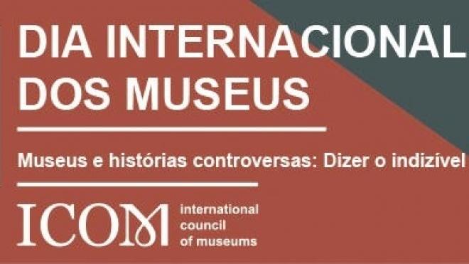 Serpa e Vidigueira com iniciativas no âmbito do Dia Internacional dos Museu