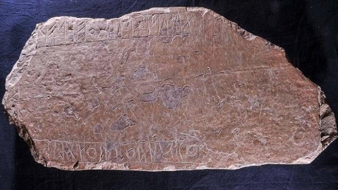 Exposição de Arqueologia em Odemira