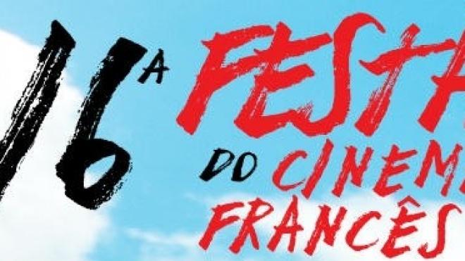 Festa do cinema Francês em Beja