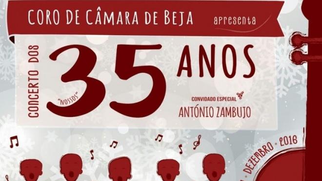 """Coro de Câmara de Beja apresenta """"Um concerto para o Natal"""""""