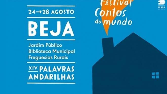 Palavras Andarilhas regressam ao Jardim Público entre 24 e 28 de Agosto