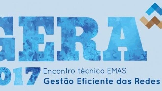 """Beja recebe encontro técnico """"GERA 2017"""""""