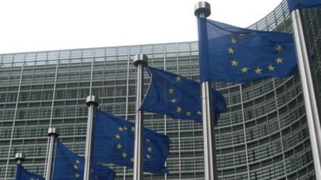 Estágios na Comissão Europeia para jovens licenciados