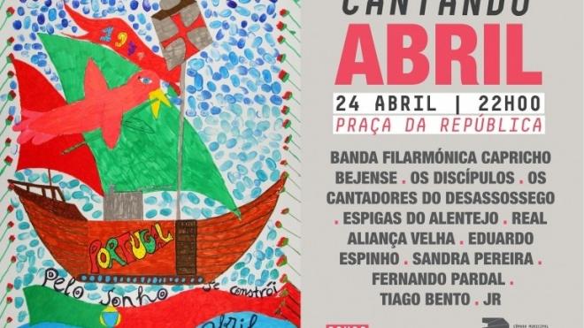 Comemorações do 25 de Abril em Beja