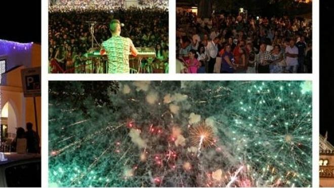 """Câmara de Beja congratula-se com """"êxito"""" das festas de Santa Maria"""