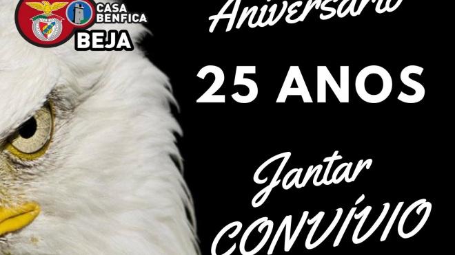 25º aniversário da Casa do Benfica em Beja