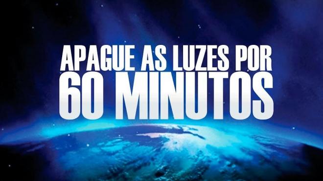 Serpa e Odemira aderem à Hora do Planeta