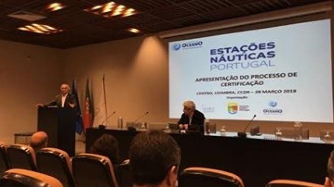 Sessão de apresentação do processo de certificação das Estações Náuticas