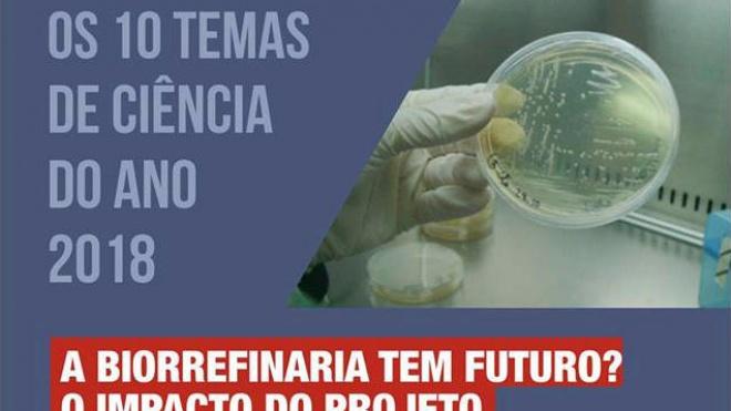"Beja recebe conferência ""Biorrefinaria tem Futuro?"""