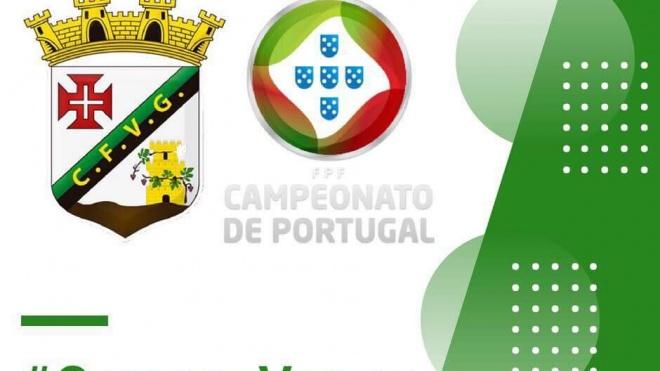 Vasco da Gama da Vidigueira no Campeonato Nacional de Portugal