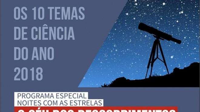 Observação astronómica no agroturismo Xistos