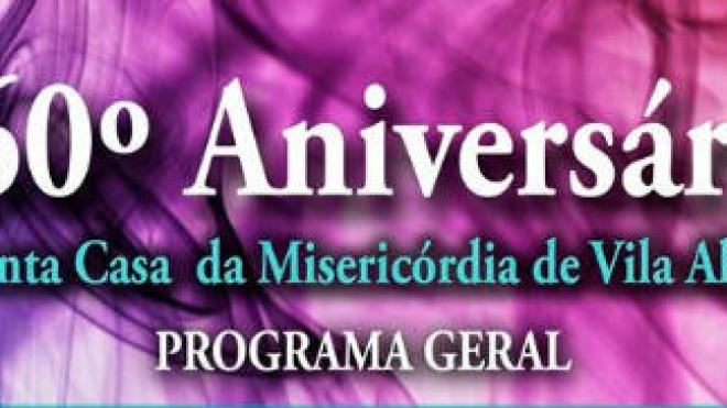Misericórdia de Vila Alva comemora 360 anos de existência