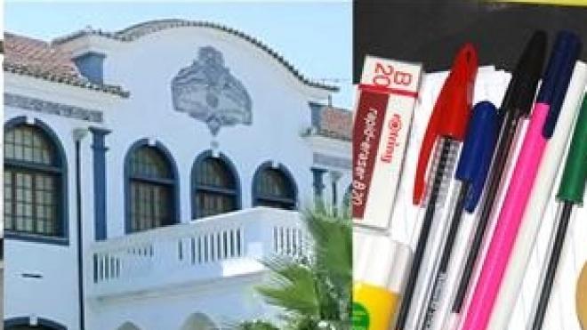GOP e Orçamento de mais de 16M€ aprovados em Aljustrel