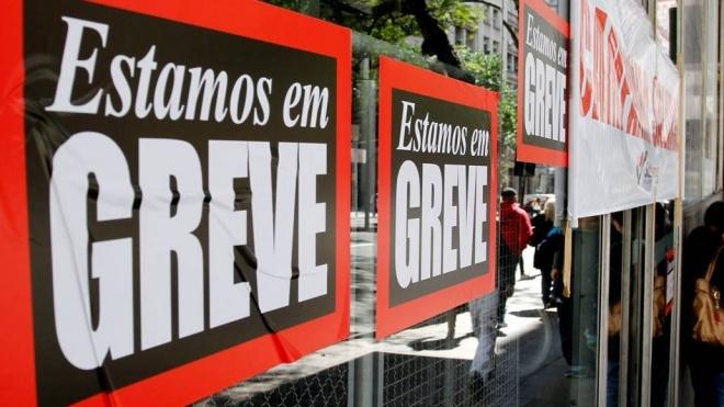 """Greve da função pública """"promete"""" encerrar vários serviços"""