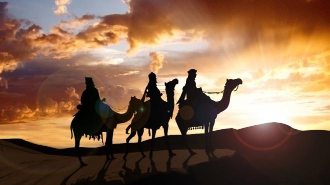 Hoje é Dia de Reis