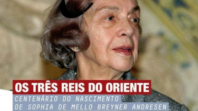 Beja: Biblioteca assinala centenário do nascimento de Sophia de Mello Breyner Andresen