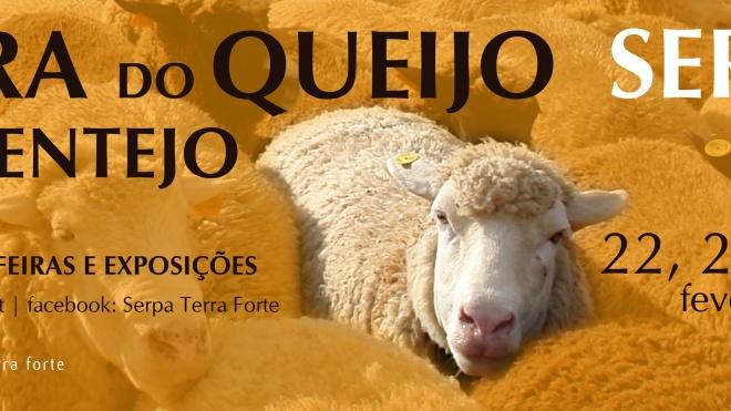 Serpa promove a Feira do Queijo do Alentejo neste sábado em Lisboa