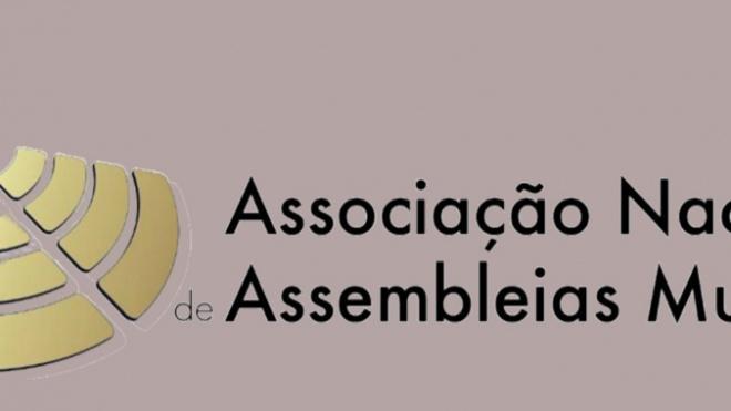 Associação Nacional de Assembleias Municipais promove encontro em Beja