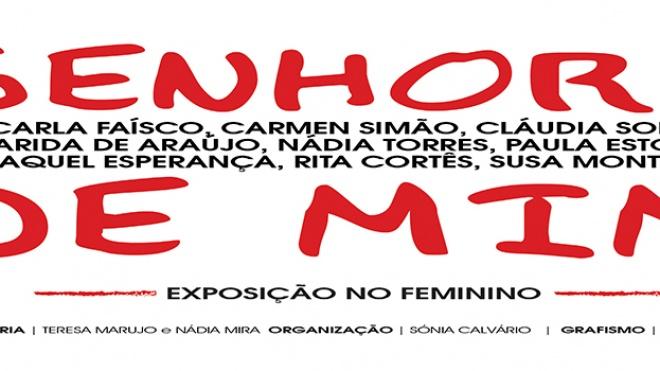 """""""Senhora de Mim - Exposição no Feminino"""" é a proposta do MDM para Beja"""