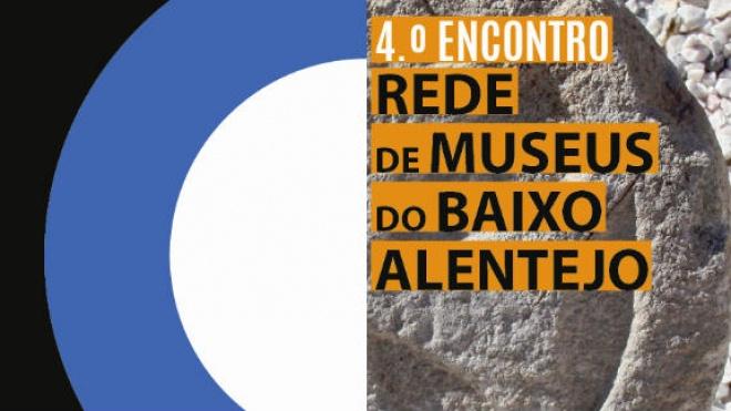 Serpa recebe 4º Encontro da Rede de Museus do Baixo Alentejo