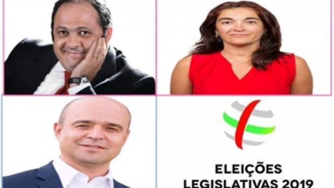 Legislativas 2019: PS elege dois deputados no distrito de Beja e CDU um