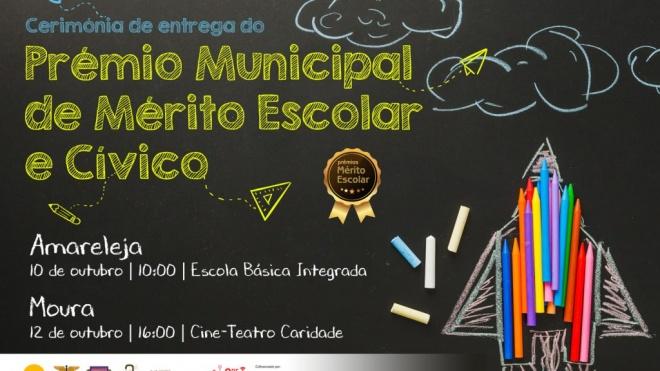 Moura: Prémio Municipal de Mérito Escolar e Cívico