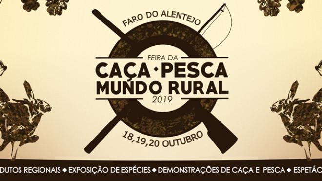 Faro do Alentejo prepara Feira da Caça, Pesca e do Mundo Rural