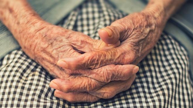 MURPI exige aumento mínimo de 10 euros para todas as pensões