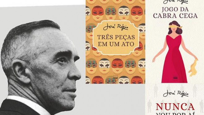 """Biblioteca de Beja apresenta """"José Régio e o Ciclo da Presença"""""""