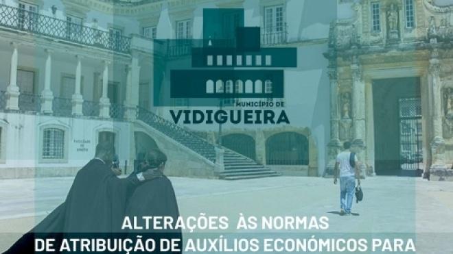 Vidigueira alarga auxílios económicos a alunos de cursos técnicos profissionais
