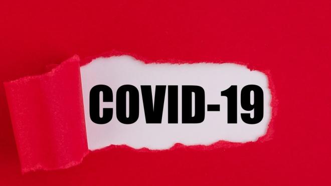 COVID-19: Plano de Contingência leva ao cancelamento de várias atividades